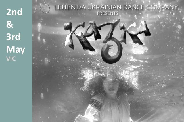 Lehenda Dance Company - Kaszka Concert