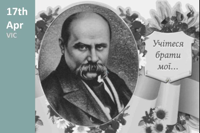 Svyato Shevchenka Advertisement