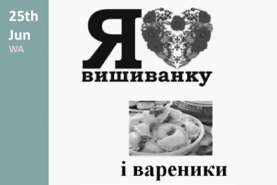 Vyshyvanka and Varenyky