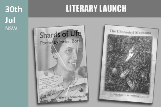 Literary Launch 2016