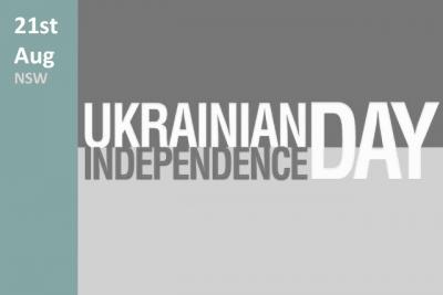 Ukrainian Independence Day 2016 NSW