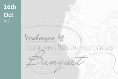 Banquet - celebrating 50 years Verchovyna