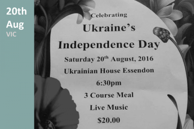 Ukraine's Independence Day party