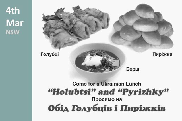 Holubtsi and Pyrizhky Lunch