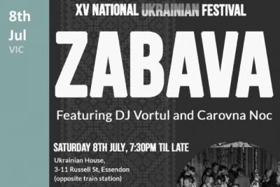 70 Years Zabava