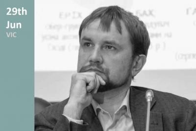 Volodymyr Vyatrovych Public Lecture