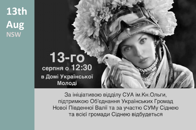 Heroic Women of Modern Ukraine