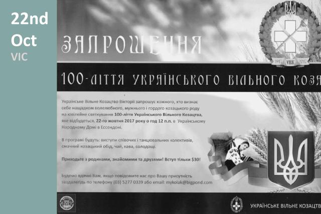 Vilne Kozatstvo - 100 year celebration