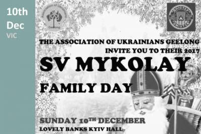 Mykolay Family Day 2017