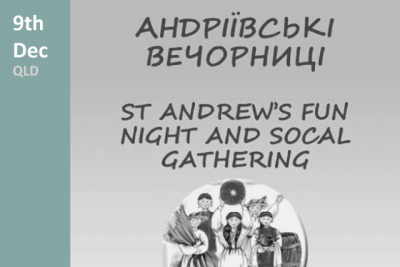 St Andrews Fun Night and Social Gathering 2017