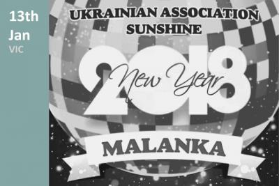 Sunshine Malanka 2018