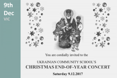 Ukrainian Community School's end of year concert