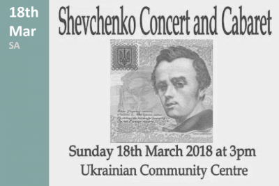 Shevchenko Concert and Cabaret
