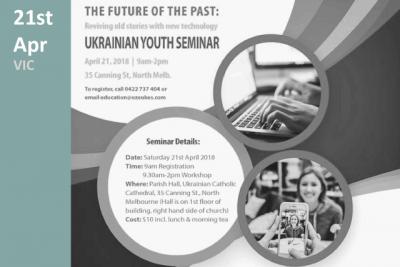 Ukrainian Youth Seminar 2018