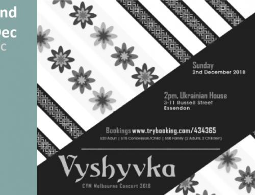CYM Melbourne Concert | Vyshyvka