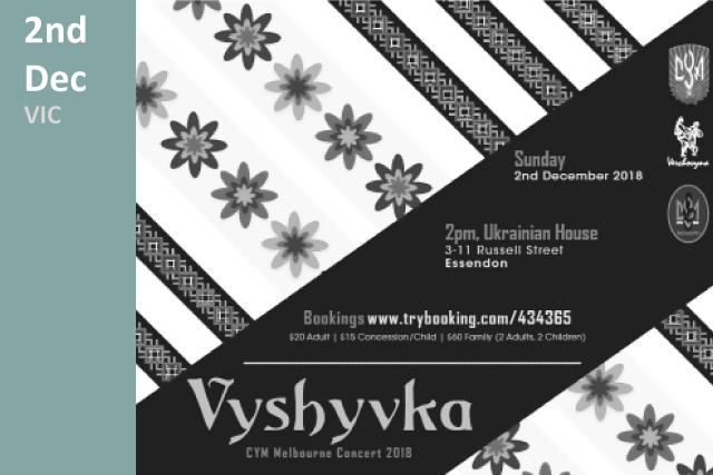 CYM Melbourne Concert 2018 - Vyshyvka